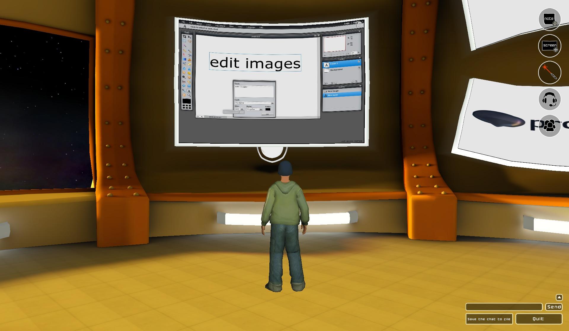 project_room_screenshot_03